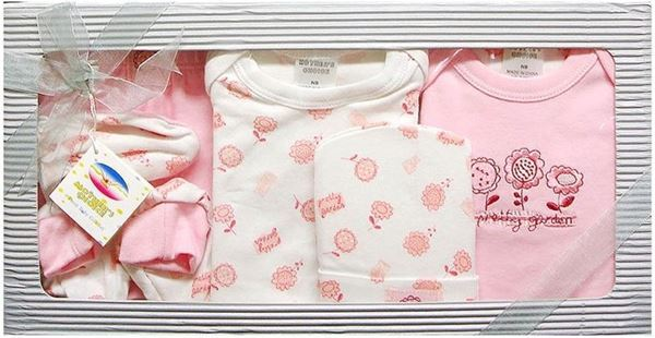"Picture of Infants 6Pc Grower Gift Set ""Pretty Garden"" - Pink"