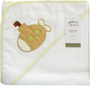 Picture of 100% Cotton Hooded Towel - Yellow Submarine