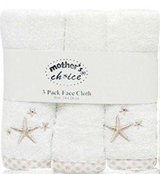 Picture of 3 Pack Embroided Facecloth Set - White With Beige