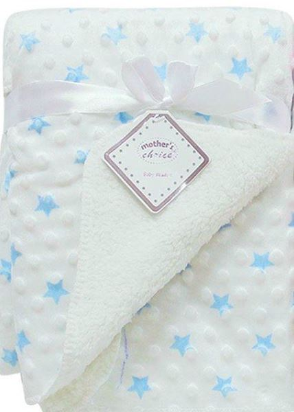 Picture of Infants Sherpa Dot Blanket With Fur - Blue
