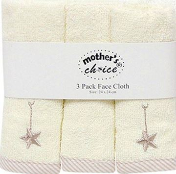 Picture of 3 Pack Embroided Facecloth Set 3 Stars - Cream