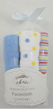 Picture of Infants Soft Facecloths With Prints 6 Set - Blue Cars