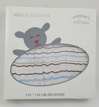 Picture of Pre Washed Muslin Receivers 100% Cotton - Blue